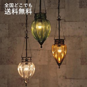 照明 天井照明 リビング照明 吹き込みガラスの照明 しずく LED 引掛シーリング|kantoh-house