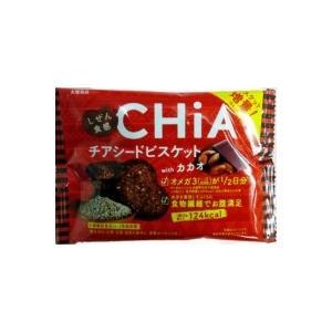 <栄養機能食品> CHiA チアシードビ...