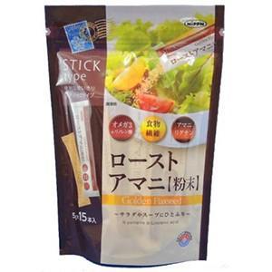 日本製粉 ローストアマニ 粉末 5g×15本 3個|kanwa