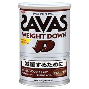 サバス ウェイトダウン チョコレート (16食分)3個セット(4902777300252-3)