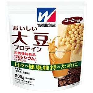 おいしい大豆プロテイン コーヒー味(900g)栄養機能食品森永製菓 (4902888728358)
