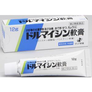ドルマイシン軟膏 12g 第2類医薬品|kanwa