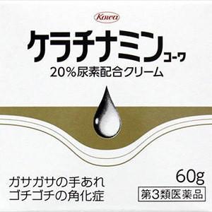 ケラチナミンコーワ20%尿素配合クリーム 60g 3個  第3類医薬品
