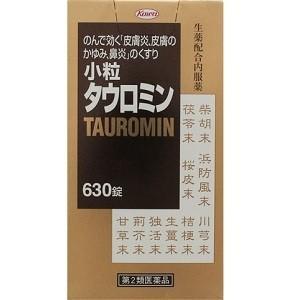 小粒タウロミン  630錠  第2類医薬品|kanwa