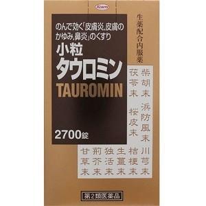 小粒タウロミン 2700錠 第2類医薬品|kanwa