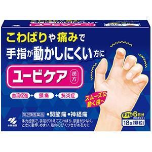 ユービケア 18包 第2類医薬品 小林製薬 (4987072053911)|kanwa