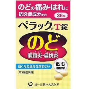 ペラックT錠 36錠  3個 第3類医薬品 第一三共ヘルスケア