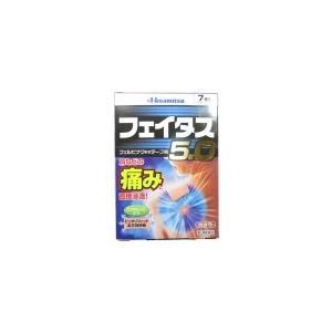 腰痛 フェイタス 5.0 7枚入り 第2類医薬品|kanwa