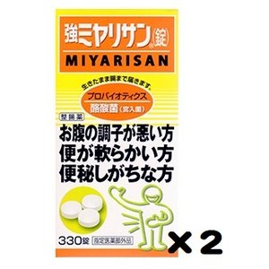 強ミヤリサン錠 330錠  2個セット 指定医薬部外品