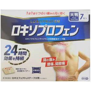 ロキエフェクトLXテープ大判   7枚   第2類医薬品  (4987475119085)|kanwa