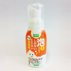 ケーパイン消毒薬泡タイプ   80mL   第2類医薬品   川本産業  (4987601281525)|kanwa