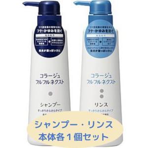 ■商品特徴 夏はすっきりさらさらタイプ! フケ原因菌の増殖を抑え、フケ・かゆみを防ぎます。 頭皮が脂...