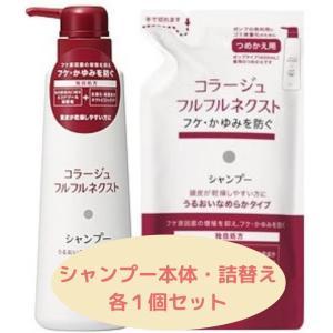 ■商品特徴 フケ原因菌の増殖を抑え、フケ・かゆみを防ぎます。 頭皮が乾燥しやすい方に  ■うるおいな...