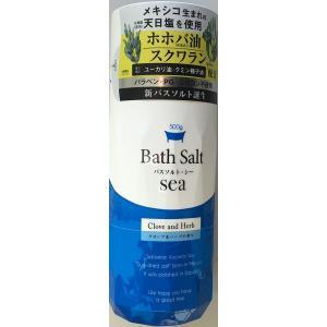 ■商品説明 メキシコ生まれの天日塩を使用。ホホバ油配合。植物由来精油配合。 ●セバスティアン・ビスカ...