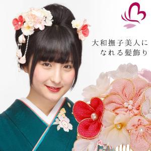 卒業式 袴 髪飾り 成人式 髪飾り ピンク かんざし 振袖 ...