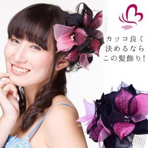 大きめ花髪飾り 209515p ピンク ラメ 日本製 髪飾り かんざし 成人式 振袖 髪飾り 卒業式 袴 髪飾り 結婚式 和服 和装 着物 浴衣 kanzashi