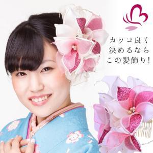 大きめ花髪飾り 209615p ピンク ラメ 日本製 髪飾り かんざし 成人式 振袖 髪飾り 卒業式 袴 髪飾り 結婚式 和服 和装 着物 浴衣 kanzashi