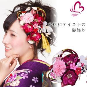 卒業式 袴 髪飾り かんざし 赤紫 振袖 成人式 髪飾り 和...