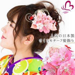 卒業式 袴 髪飾り かんざし ピンク 振袖 成人式 髪飾り ...