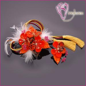 組紐付き花髪飾り 234415or かんざし2点セット オレンジ 梅 成人式 振袖 髪飾り 卒業式 袴 髪飾り 結婚式 和服 和装 着物 浴衣|kanzashi