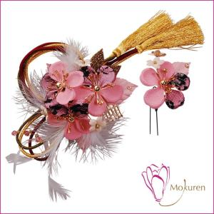 組紐付き花髪飾り 234415p かんざし2点セット ピンク 梅 成人式 振袖 髪飾り 卒業式 袴 髪飾り 結婚式 和服 和装 着物 浴衣 kanzashi