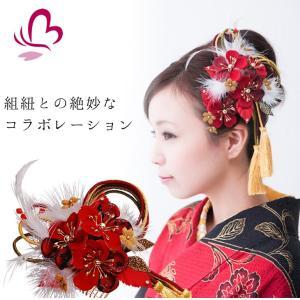 卒業式 袴 髪飾り 赤 かんざし 振袖 成人式 髪飾り 和装...