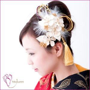 卒業式 袴 髪飾り かんざし 白 振袖 成人式 髪飾り 和装...