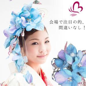 花髪飾りセット シャレード244515b ブルー 青 ヘッドドレス 成人式 振袖 髪飾り 卒業式 袴 髪飾り 結婚式 和服 和装 着物 浴衣 kanzashi
