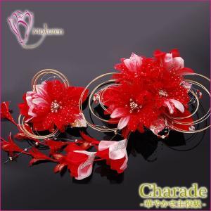 花髪飾りセット シャレード244615r 赤 レッド 花びら ヘッドドレス 成人式 振袖 髪飾り 卒業式 袴 髪飾り 結婚式 和服 和装 着物 浴衣|kanzashi