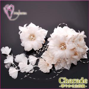 花髪飾りセット シャレード256015w ホワイト 白 ヘッドドレス 成人式 振袖 髪飾り 卒業式 袴 髪飾り 結婚式 和服 和装 着物 浴衣|kanzashi
