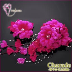 花髪飾りセット シャレード256015wi ワイン 赤紫 ヘッドドレス 成人式 振袖 髪飾り 卒業式 袴 髪飾り 結婚式 和服 和装 着物 浴衣|kanzashi
