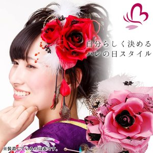 大き目花かんざし/マリアローズ 258015p ピンク 桃色 バラ 大輪 成人式 振袖 髪飾り 卒業式 袴 髪飾り 結婚式 和服 和装 着物 浴衣|kanzashi