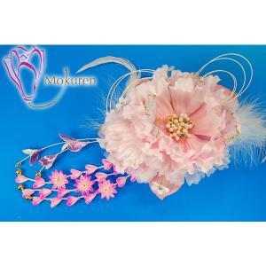 大き目一輪花かんざし 258515p ピンク 桃色 大輪 成人式 振袖 髪飾り 卒業式 袴 髪飾り 結婚式 和服 和装 着物 浴衣|kanzashi