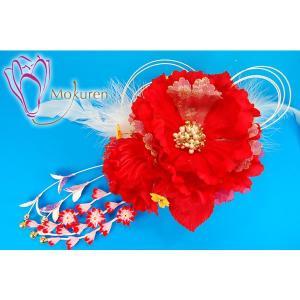 大き目一輪花かんざし 258515r 赤 レッド 大輪 成人式 振袖 髪飾り 卒業式 袴 髪飾り 結婚式 和服 和装 着物 浴衣|kanzashi