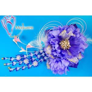 大き目一輪花かんざし 258515v 紫 大輪 成人式 振袖 髪飾り 卒業式 袴 髪飾り 結婚式 和服 和装 着物 浴衣|kanzashi