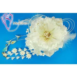 大き目一輪花かんざし 258515w 白 ホワイト 大輪 成人式 振袖 髪飾り 卒業式 袴 髪飾り 結婚式 和服 和装 着物 浴衣|kanzashi