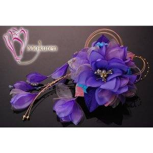 大き目花髪飾り 258615v 紫大輪 成人式 振袖 髪飾り 卒業式 袴 髪飾り 結婚式 和服 和装 着物 浴衣|kanzashi