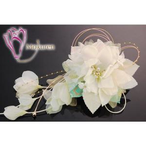 大き目花髪飾り 258615w 白 ホワイト 大輪 成人式 振袖 髪飾り 卒業式 袴 髪飾り 結婚式 和服 和装 着物 浴衣|kanzashi