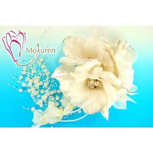 花かんざしパールシャワー 262515w 白 ホワイト 大輪 成人式 振袖 髪飾り 卒業式 袴 髪飾り 結婚式 和服 和装 着物 浴衣|kanzashi