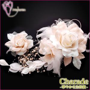 花髪飾りセット シャレード265315w 白 ホワイト 花びら ヘッドドレス 成人式 振袖 髪飾り 卒業式 袴 髪飾り 結婚式 和服 和装 着物 浴衣|kanzashi