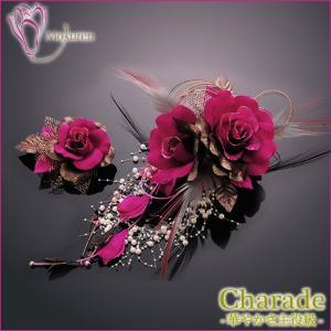 花髪飾りセット シャレード265315wi ワイン 赤紫 ヘッドドレス 成人式 振袖 髪飾り 卒業式 袴 髪飾り 結婚式 和服 和装 着物 浴衣|kanzashi