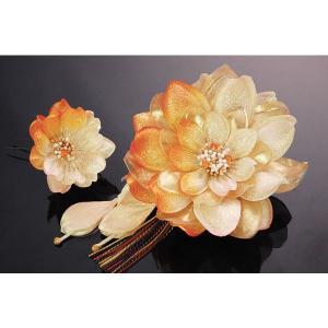 花かんざしセット 269015o かんざし2点セット オレンジ 大輪 成人式 振袖 髪飾り 卒業式 袴 髪飾り 結婚式 和服 和装 着物 浴衣|kanzashi