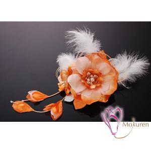 一輪花かんざし 269315or オレンジ 大輪 オーガンジー ラメ 花びら 日本製 成人式 振袖 髪飾り 卒業式 袴 髪飾り 結婚式 和服 和装 着物 浴衣|kanzashi