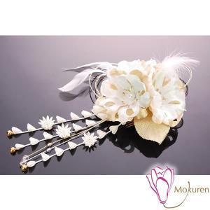 大き目一輪花かんざし 269515w 白 ホワイト 大輪 成人式 振袖 髪飾り 卒業式 袴 髪飾り 結婚式 和服 和装 着物 浴衣|kanzashi