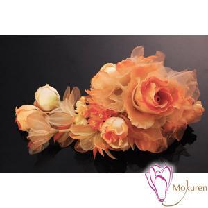 エアリーブーケ髪飾り 275415o オレンジ 薔薇 大輪 シースルーオーガンジー 花びら 日本製 成人式 振袖 髪飾り 卒業式 袴 髪飾り 結婚式 和服 和装 着物 浴衣|kanzashi