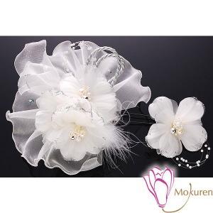 フリルチュール花髪飾り 283915w かんざし2点セット 白 ホワイト 大輪 成人式 振袖 髪飾り 卒業式 袴 髪飾り 結婚式 和服 和装 着物 浴衣|kanzashi