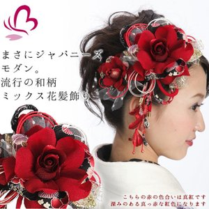 卒業式 袴 髪飾り 赤 かんざし 振袖 和装 着物 花髪飾りセット 結婚式 水引 成人式 髪飾り|kanzashi