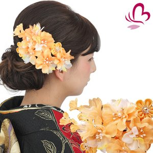 つまみ細工アクセント花髪飾りセット 294115or オレンジ 橙 かんざし2点セット 成人式 振袖 髪飾り 卒業式 袴 髪飾り 結婚式 和服 和装 着物 浴衣|kanzashi