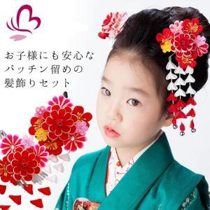 かんざし 髪飾り 七五三 赤 3歳 7歳 つまみ細工かんざし2点セット パッチンどめ 絹 ちりめん 菊 梅 女の子 kanzashi