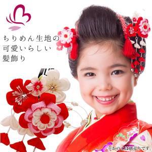 かんざし 髪飾り 七五三 赤 3歳 7歳 つまみ細工かんざし2点セット パッチンどめ 絹 ちりめん 梅 女の子 kanzashi